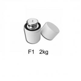 Qủa Cân F1: 2kg